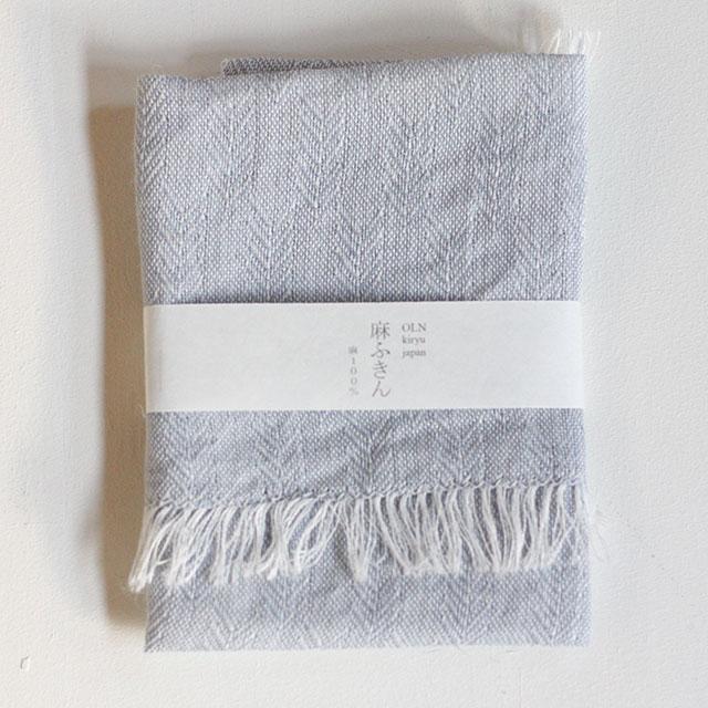 麻ふきん画像 白×サックス